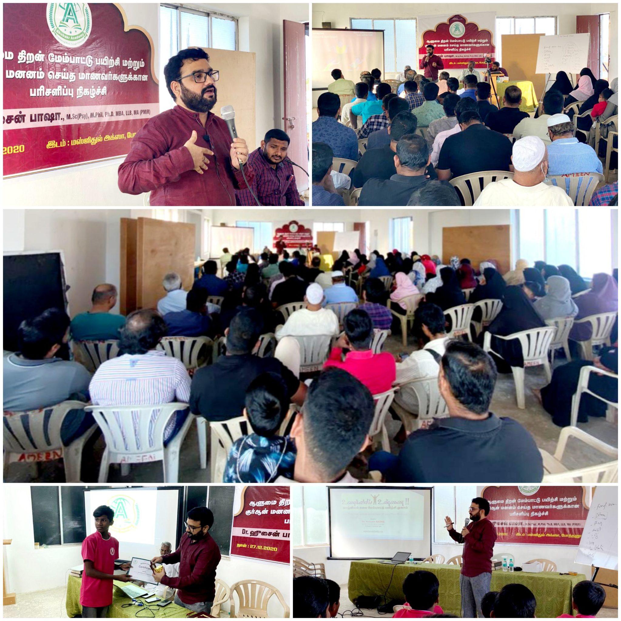 Personality Development in Coimbatore