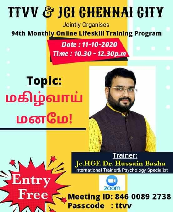 Happiness Lecture for TTVV